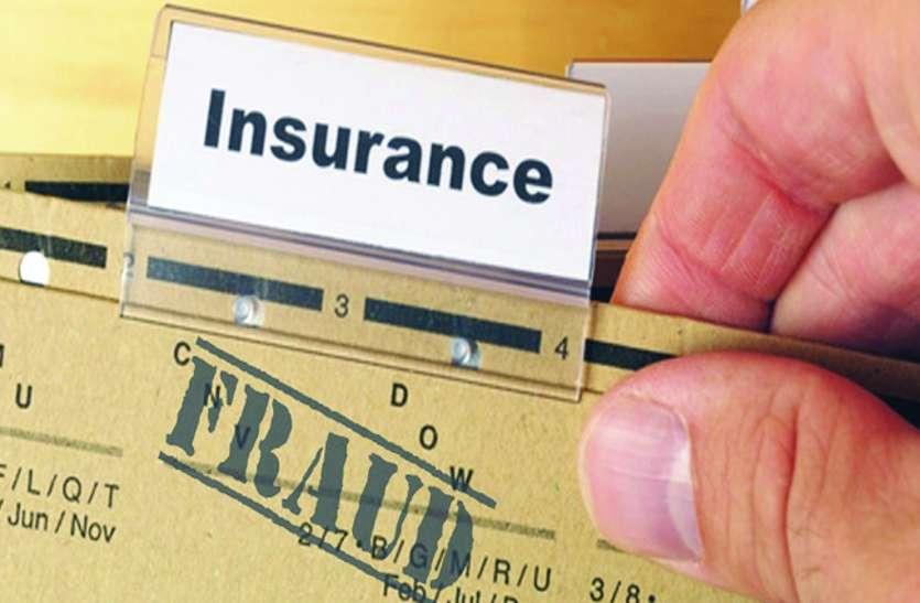 insure_3015254_835x547-m
